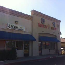 Asiana food fresno ca united states side by side for Asiana korean cuisine restaurant racine