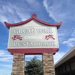 Great Wall Chinese Restaurant Rapid City Sd