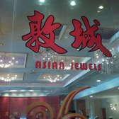Asian Jewels Seafood Restaurant - Flushing, NY, Vereinigte Staaten