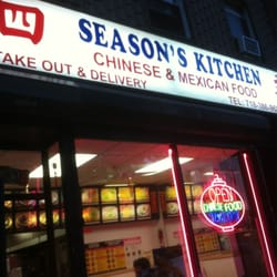 Seasons Kitchen Chinese Restaurants Maspeth New York