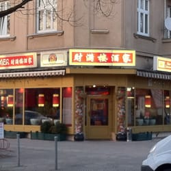 China-Restaurant Schatzkammer, Berlin