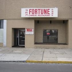 Fortune chinese restaurant 81 foton szechuan for Asian cuisine columbus ohio