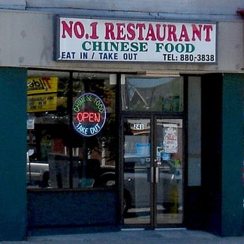 Chinese Food Restaurants Nashua Nh