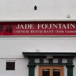 Jade Fountain Chinese Restaurant, Ulverston, Cumbria