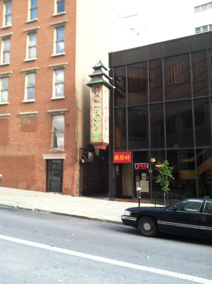 Ho toy thai chinese restaurant downtown columbus oh for Asian cuisine columbus ohio