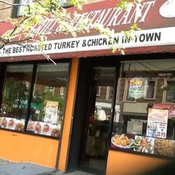Grini s grill bakeries harlem new york ny reviews for Harlem food bar yelp