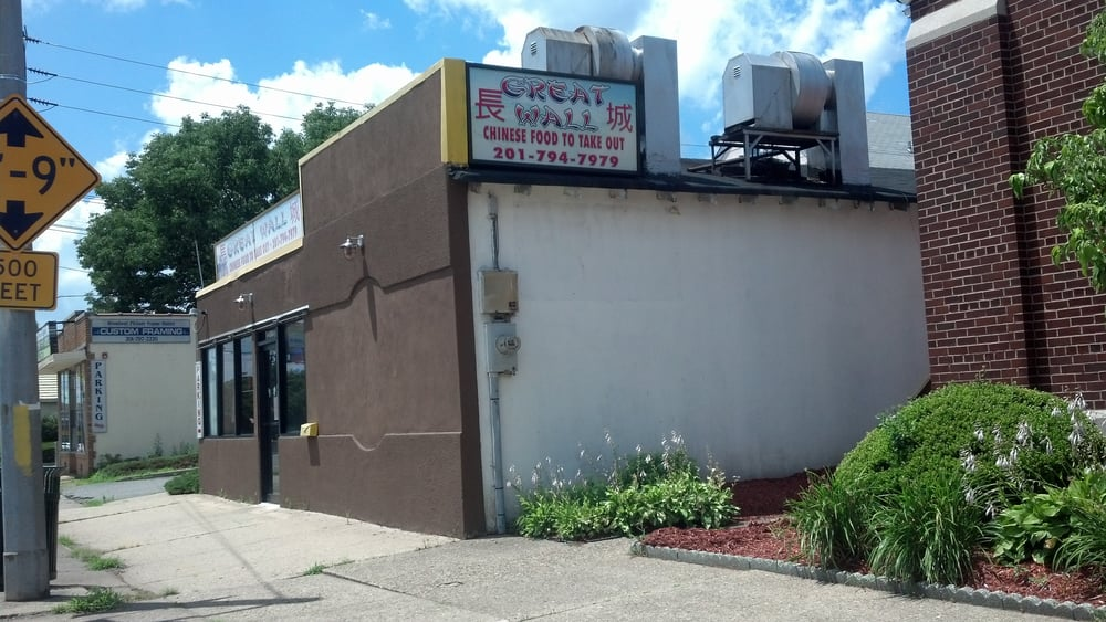 Wall (NJ) United States  city pictures gallery : Great Wall Chinese Restaurants Fair Lawn, NJ, United States ...