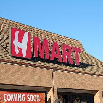 H Mart Live Octopus H-Mart - Gaithersburg  MD