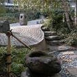 Jardin Japonais de Noguchi à l'Unesco - Paris, France