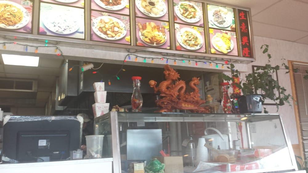 China inn chinese restaurants cedar rapids ia united for Asian cuisine grimes ia menu