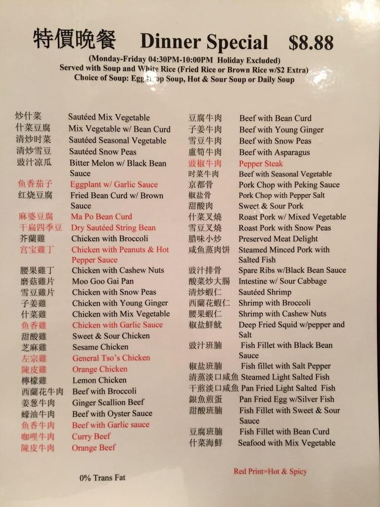 Village Style Restaurant China Village Restaurant New