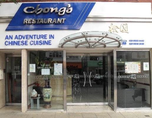 Chinese Restaurant Loughton