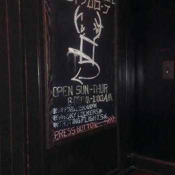 how to get into bar jackalope