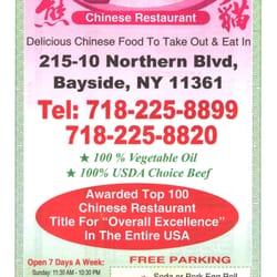 Panda Garden Chinese Restaurant 17 Photos Chinese