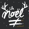 Photo de Côté Grande Côte à Noël : un Noël Autrement