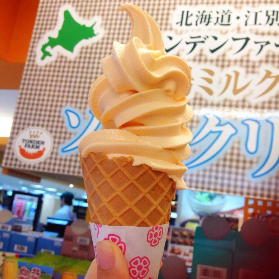 Come In Hokkaido Singapore