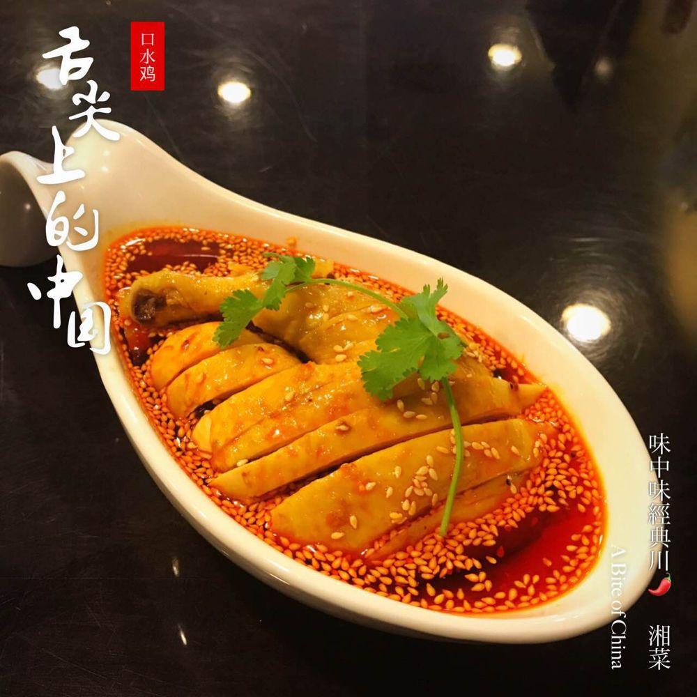 China Gourmet Restaurant: 23 Tyler St, Boston, MA