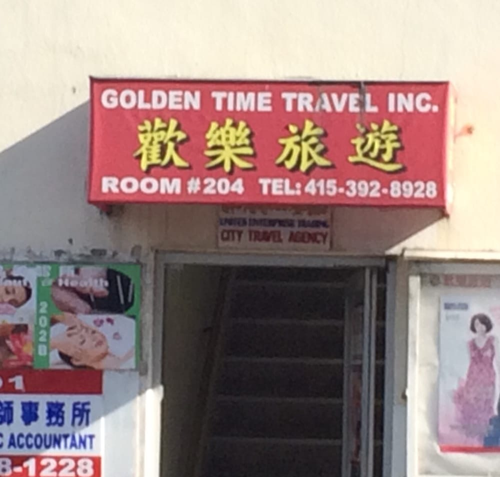 Golden Time Travel: 1039 Grant Ave, San Francisco, CA
