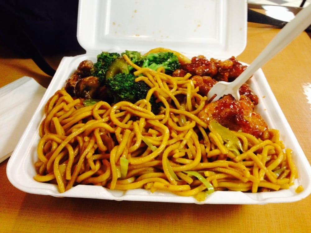 Chinese Food Buffalo Ny