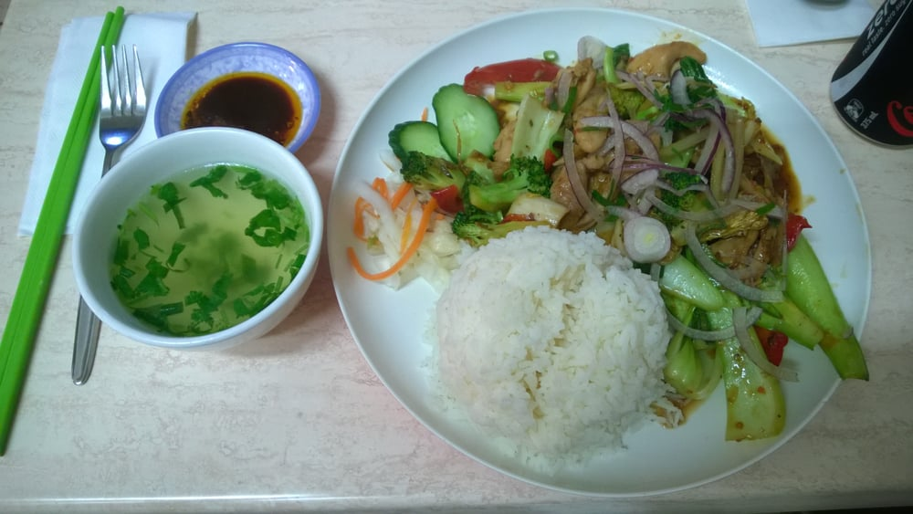 Asian taste lunch express restaurants shop 19 for Asian cuisine in australia