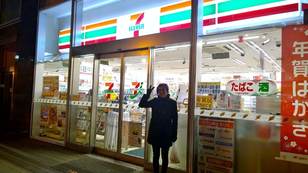 7-Eleven Akihabara Center Place