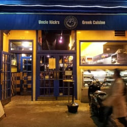 photo of uncle nick 39 s greek cuisine new york ny united states by