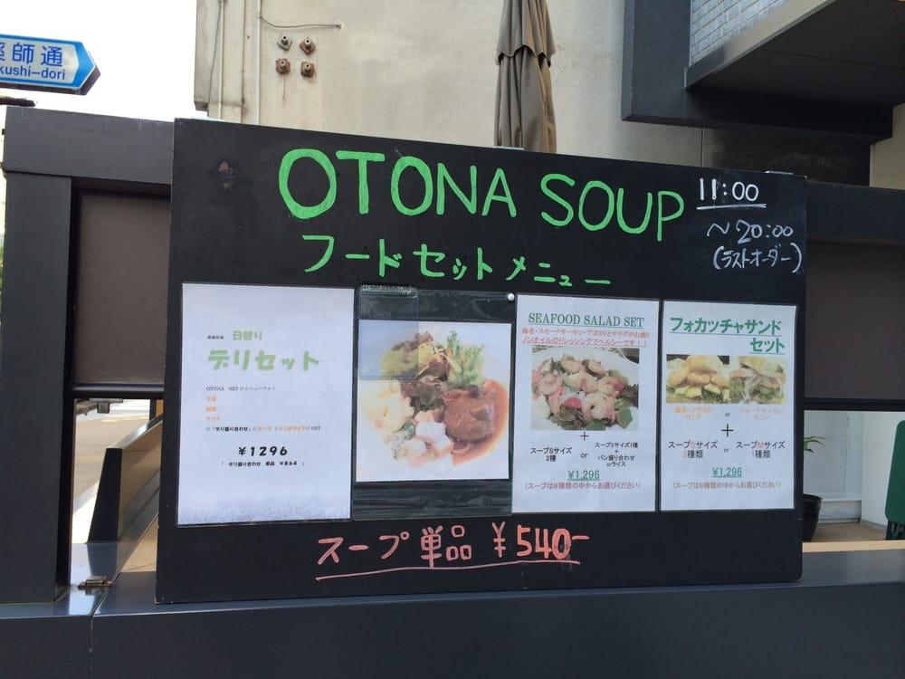 Otona soup