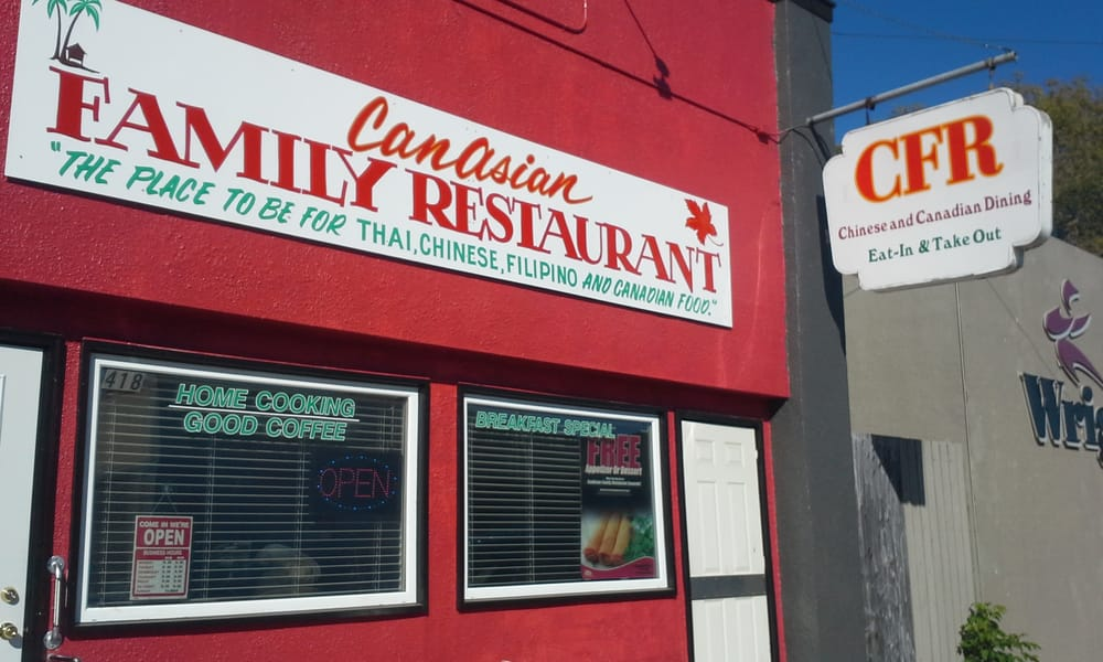 CanAsian Family Restaurant: 418 Scott Street, Fort Frances, ON