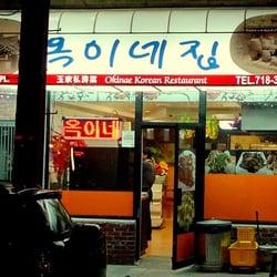 Murray Hill Flushing Korean Restaurant
