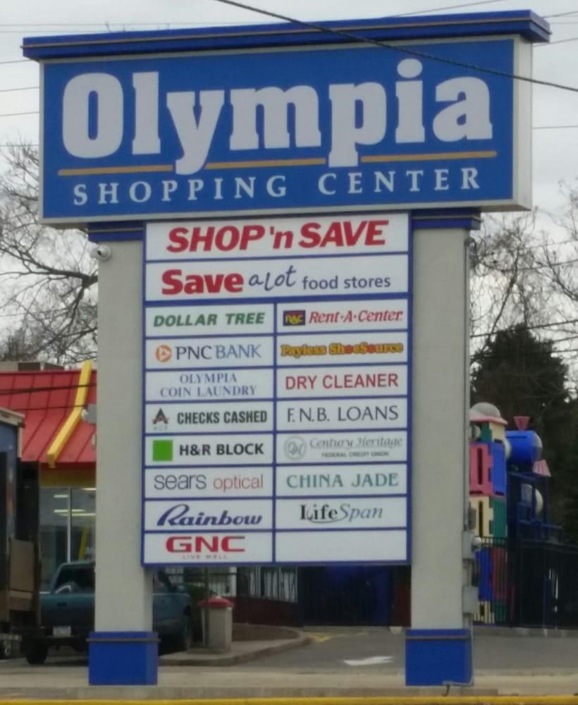 Olympia Shopping Center: 4235 Walnut St, McKeesport, PA