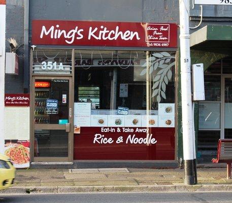 Ming\'s Kitchen - Asian Fusion - 351-353 Whitehorse Road, Balwyn ...