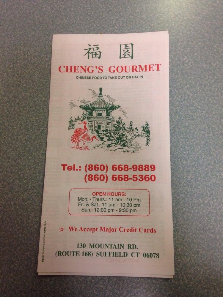 Cheng's Gourmet Restaurant