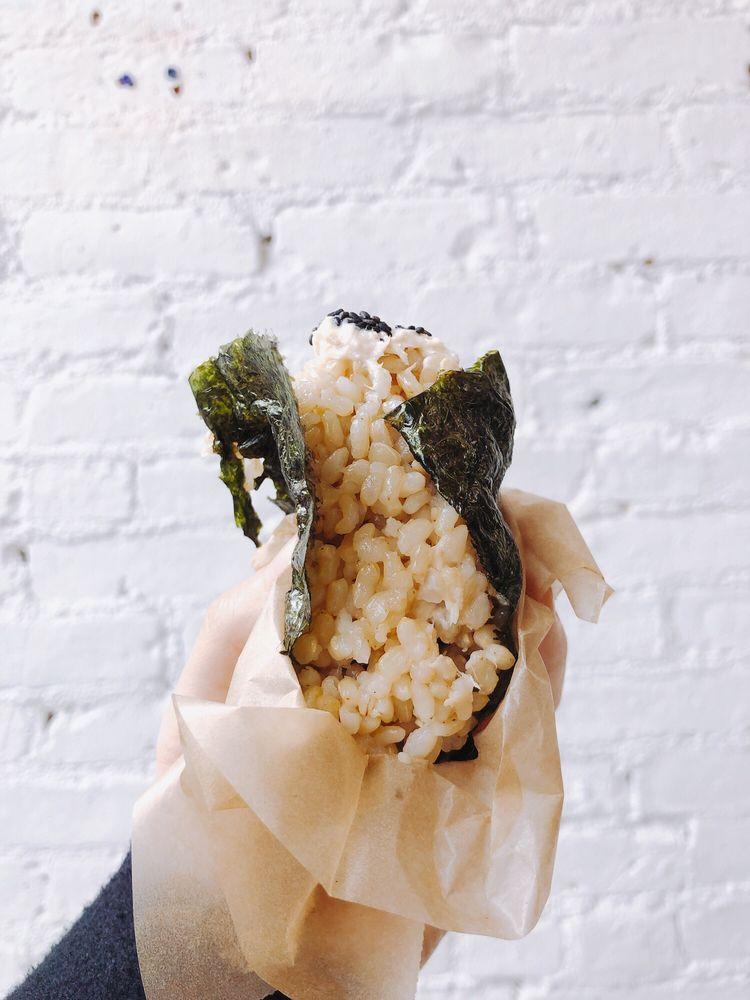 Rice & Miso