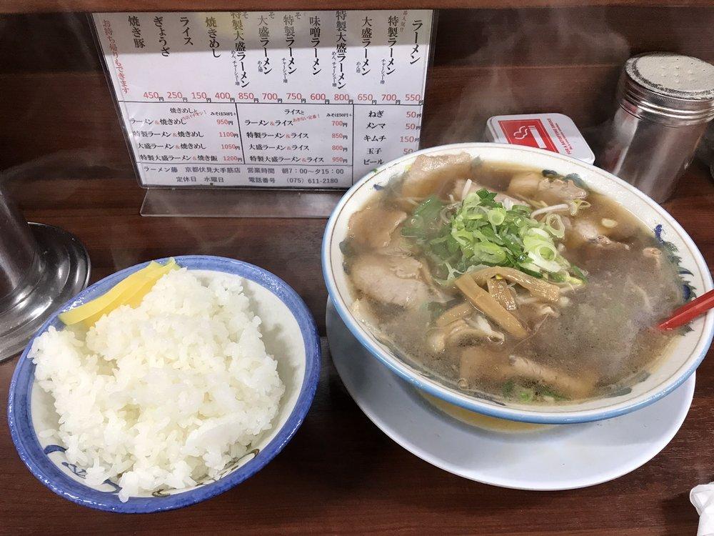 Rāmen Fuji Ōtesuj