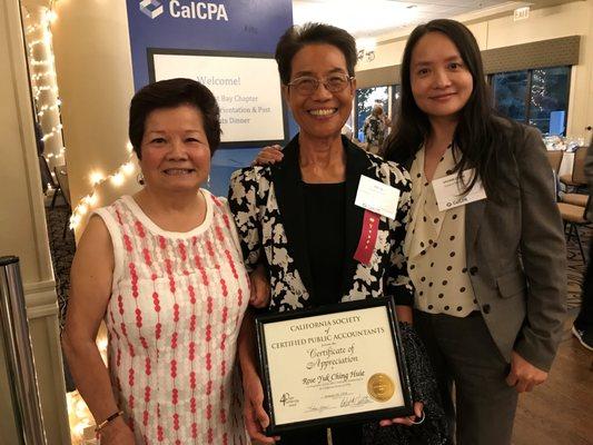 Rose Y  C  Huie & Vivian Chen, CPAs - Accountants - 320 8th