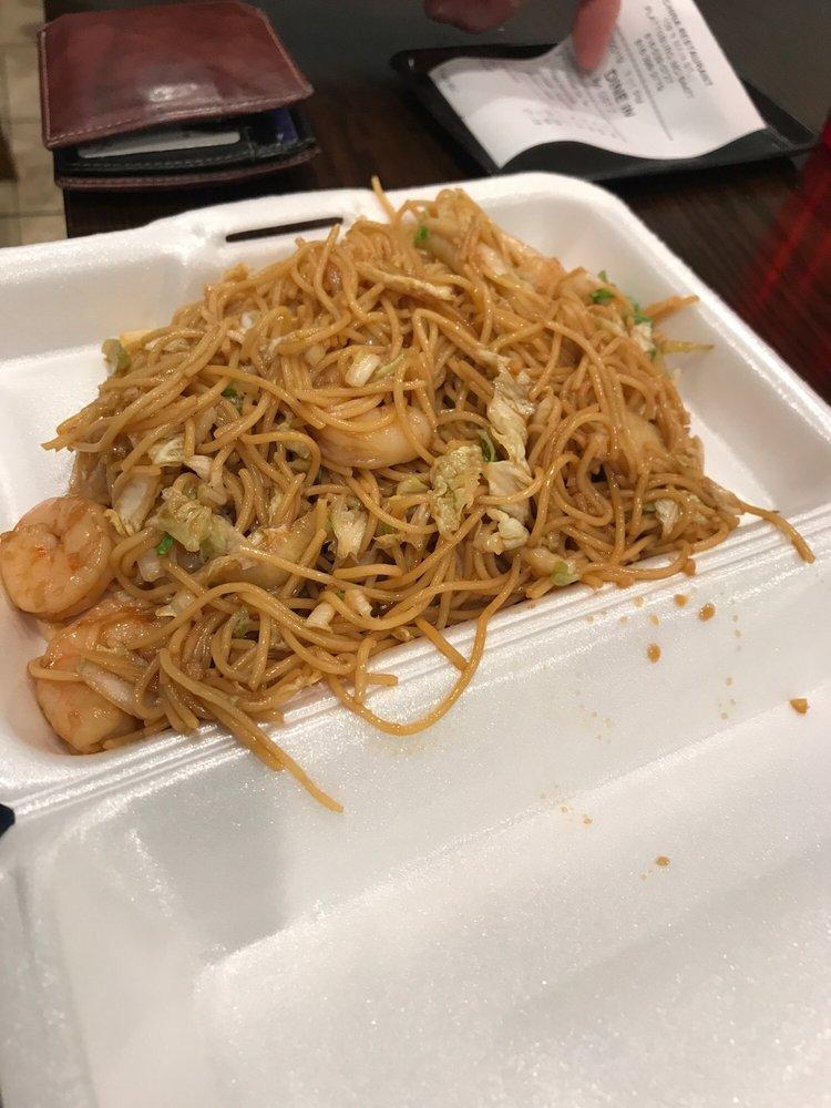China Restaurant: 109 N Main St, Plattsburg, MO