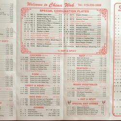 Bluffton Chinese Restaurant Menu
