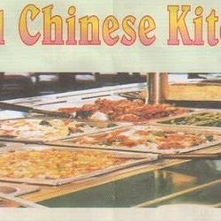 Number One Chinese Kitchen Kinamat 1219 Getwell Rd Sherwood Forest Memphis Tn Usa