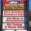 Drummonds Mountain Shop: Rt 302, Bretton Woods, NH