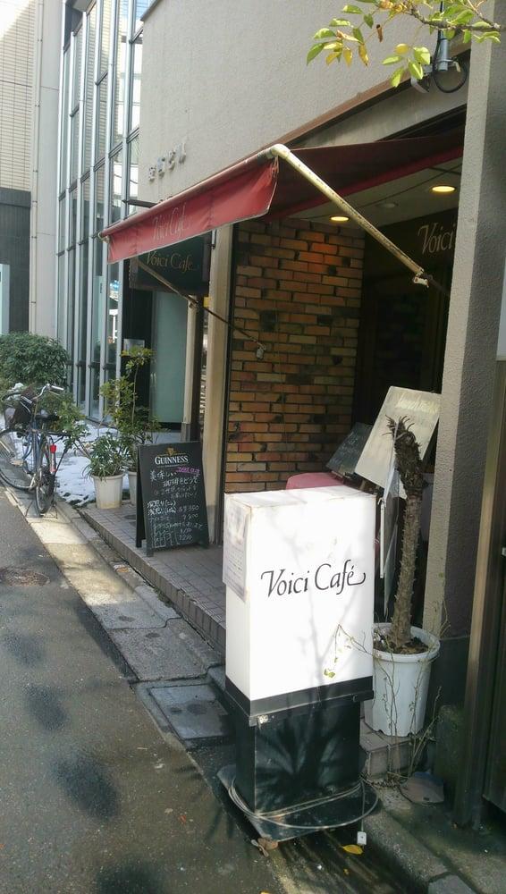 Voici Cafe