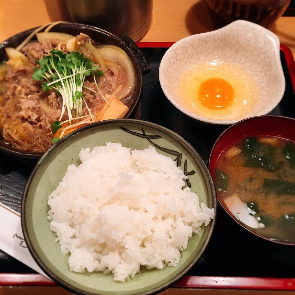 Suikō