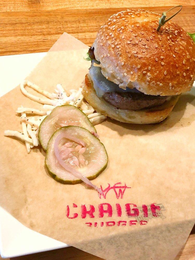 Craigie Burger: 401 Park Dr, Boston, MA
