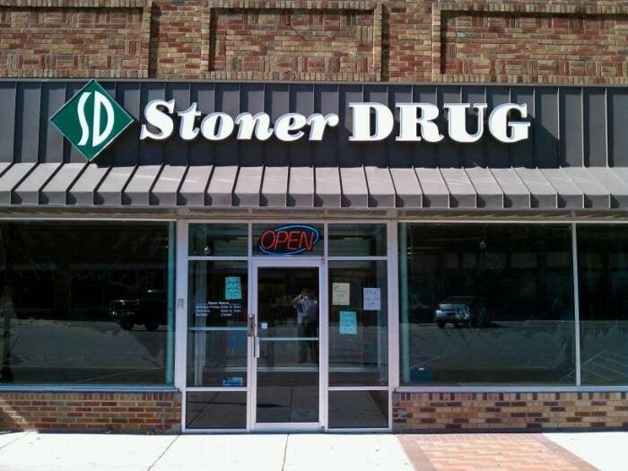 Stoner Drug: 1105 Main St, Hamburg, IA