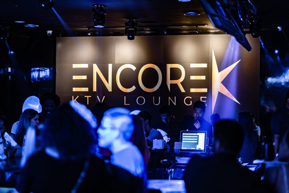 Encore KTV Lounge: 3865 Venture Dr, Duluth, GA