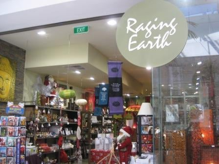 Raging Earth Watergardens Shopping 116 399 Melton Hwy Taylors Lakes Victoria Phone