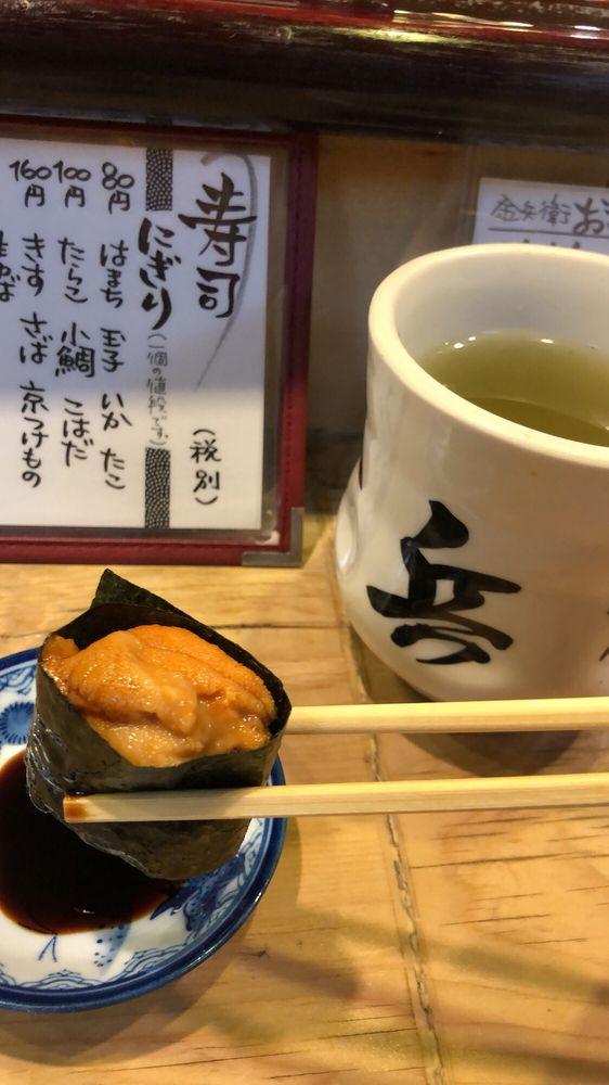 Kinbei Sushi