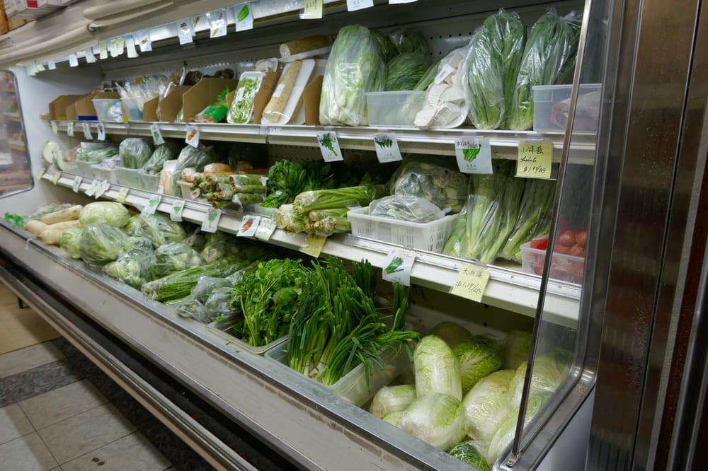 Asian Mart - 16 Photos - Grocery - 1408 Townline Rd, Mundelein, IL ...