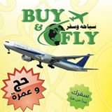 Buy & Fly Travel: 800 S Brookhurst St, Anaheim, CA