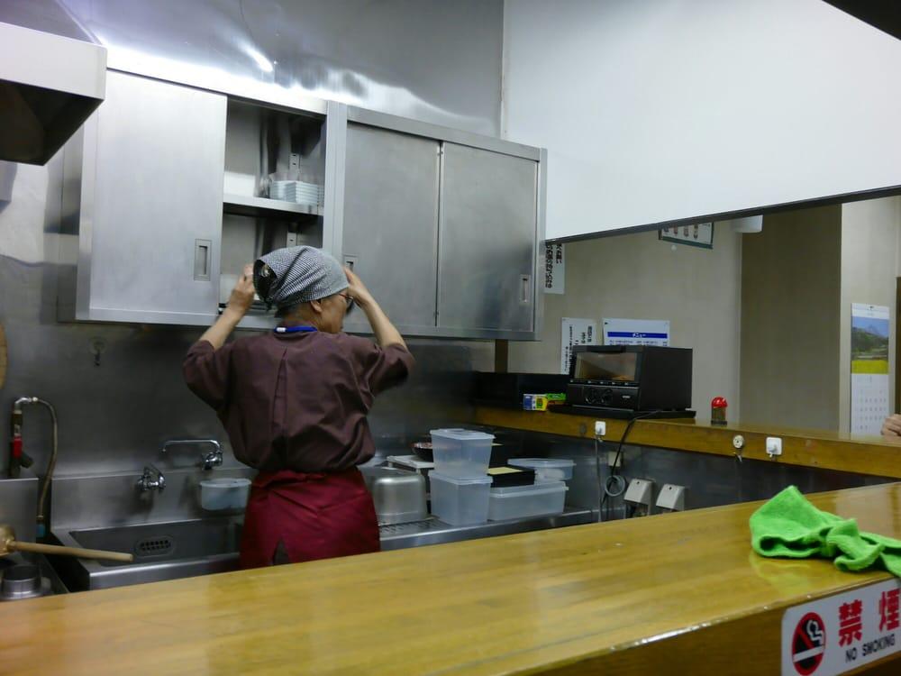 Chikuma Soba Dokoro