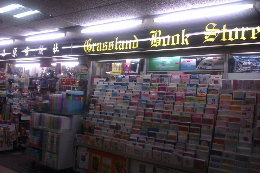 Grassland Book Store